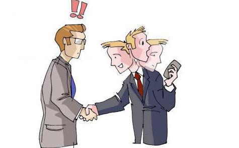 Такт - это залог цивилизованного общения