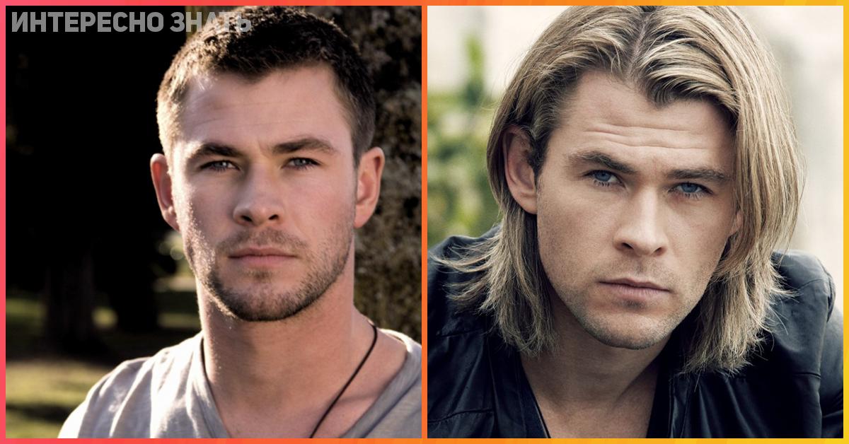 20 актеров, которым длинные волосы идут больше, чем короткие