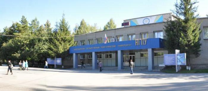 НГПУ, Новосибирск: структура и отзывы