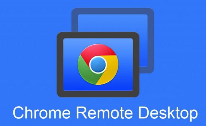Chrome, удаленный