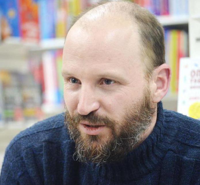 Дмитрий Емец,  Мефодий Буслаев : все книги по порядку