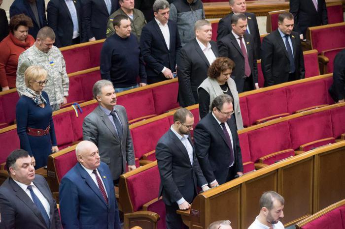 Над чем будут работать депутаты шестой сессии Верховной Рады Украины?