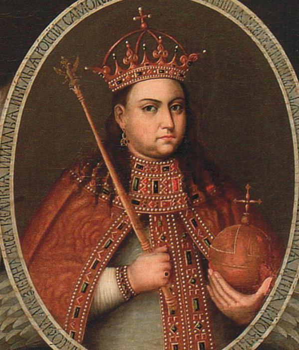 Софья царевна: биография и годы правления
