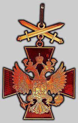Статус ордена