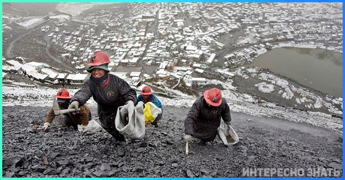 Ла-Ринконада: как выживает самый высокогорный город в мире