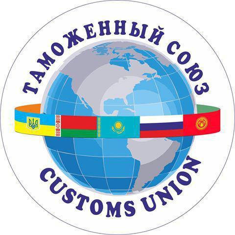 Международные организации: члены. Страны Таможенного союза: список