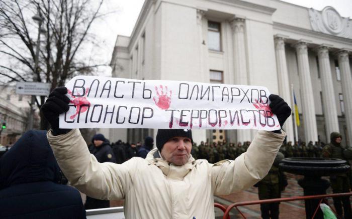 Что Украина надеется выиграть в Гааге?