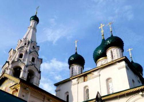 Ярославль, церковь Ильи Пророка: история, описание, фото