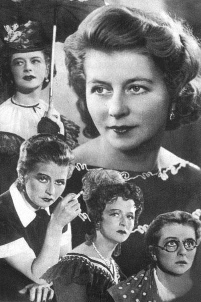 Лидия Штыкан – великая актриса театра и кино
