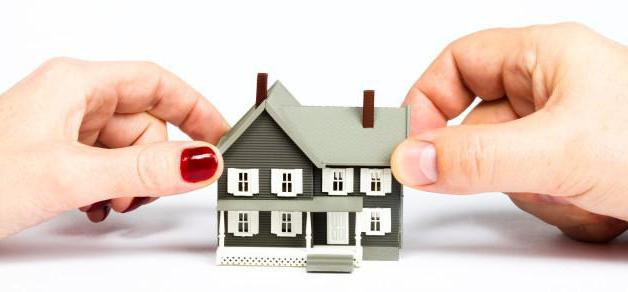 Регистрация соглашения о разделе имущества