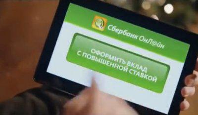 Как обналичить Вексель Сбербанка России на предъявителя