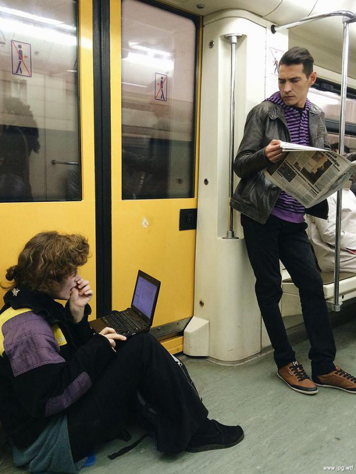 Почему чтение в транспорте приводит к укачиванию?