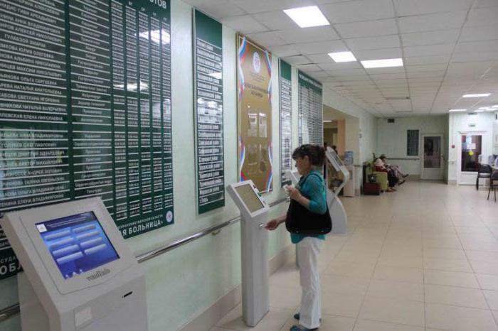 Адрес поликлиника 8 владивосток
