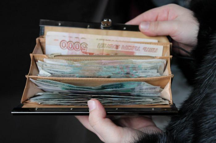 Что говорит о человеке его отношение к деньгам