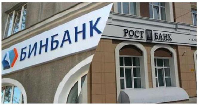Сколько банков в России на сегодняшний день?