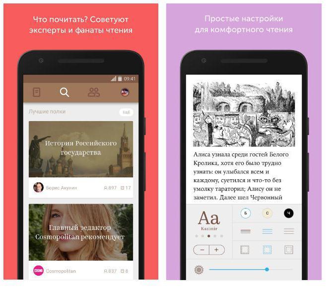 Программа на андроид для чтения вордовских документов скачать бесплатно