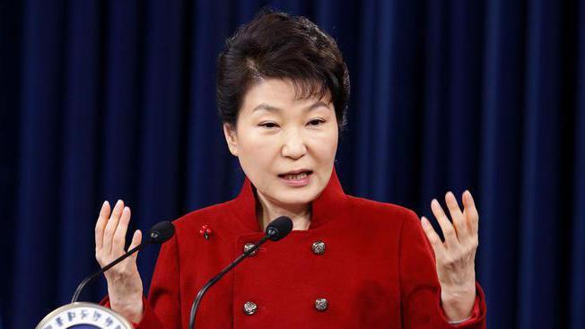 Первая женщина-президент Южной Кореи
