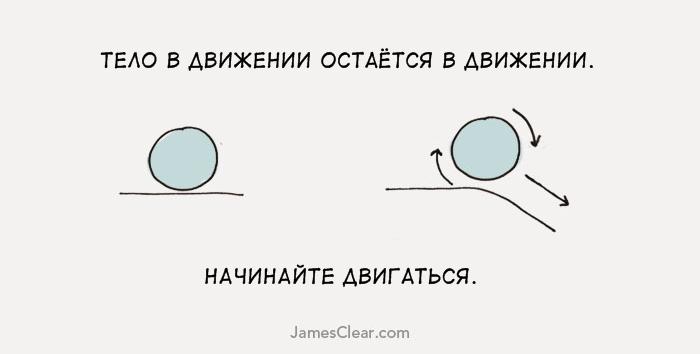 Вот 3 главных закона физики. Научитесь применять их в жизни - и все изменится!