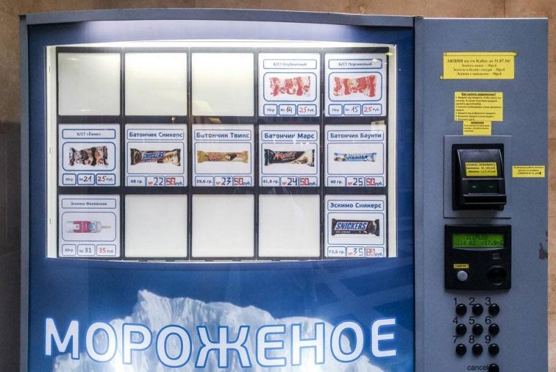 Эта уловка продавцов мороженого позволяет увеличить выручку вдвое. Не дай себя облапошить!