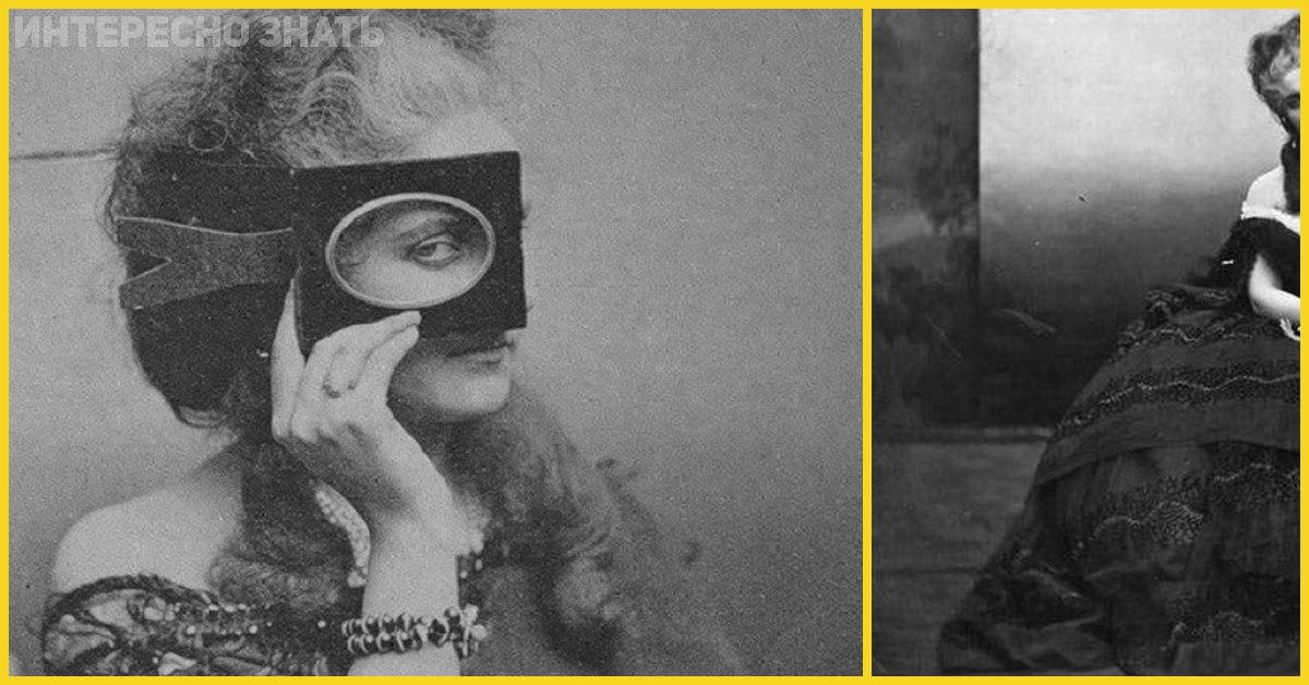 Сексуальности фаворитки Наполеона III позавидует любая современная модель