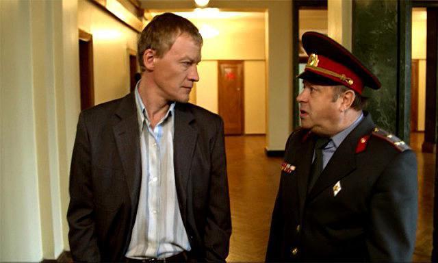 Психологический детектив «Охотники за бриллиантами»: актёры, роли, краткий сюжет