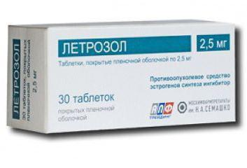 Таблетки  Летрозол : инструкция по применению, отзывы