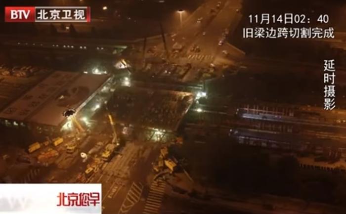 Упорные китайцы построили огромный мост за 43 часа