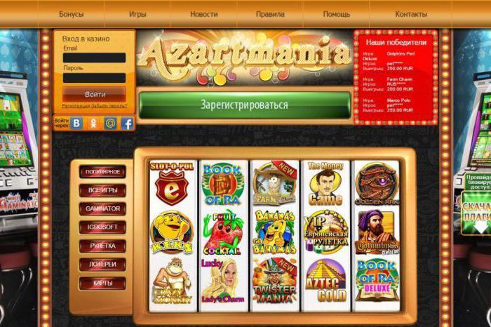 otzivi-ob-internet-kazino-azartmaniya