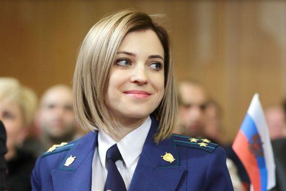 Биография Натальи Поклонской и подробности личной жизни прокурора