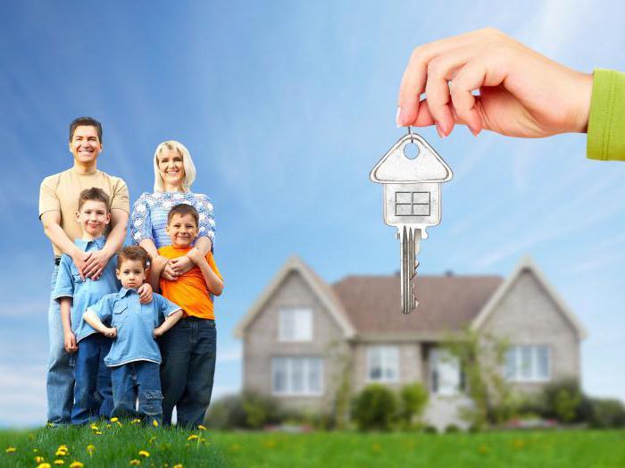 Подарить долю в квартире материнский капитал