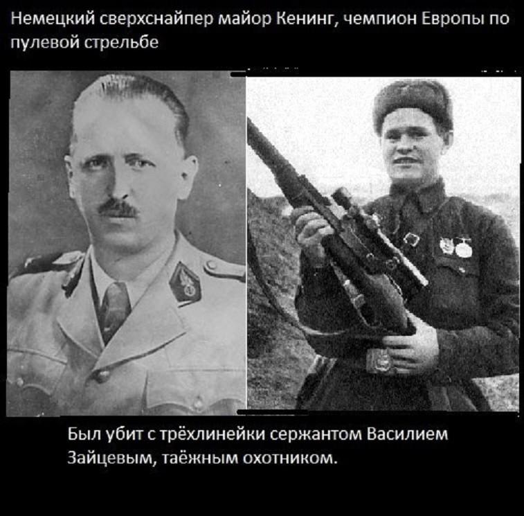 https://www.obovsyom.ru/images/post/734689-1488446045.jpg