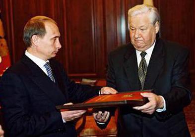 12 декабря: какой праздник в России отмечают в этом день?