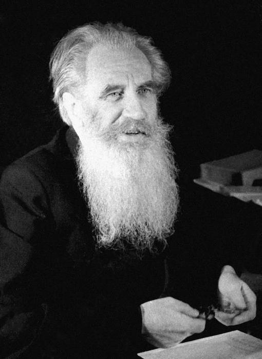 Шмидт Отто Юльевич: биография, семья, вклад в науку