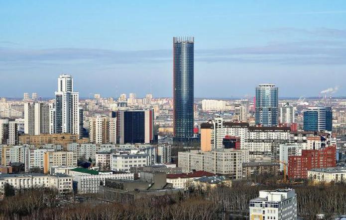 Башня «Исеть», Екатеринбург: описание, цены и интересные факты