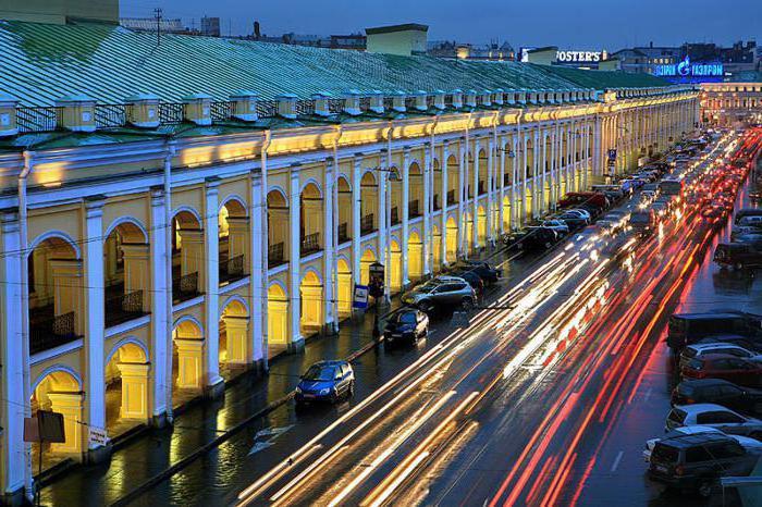 Большой Гостиный двор, Санкт Петербург