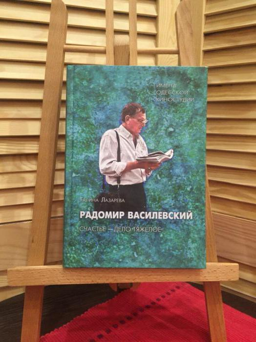 Радомир Василевский - украинский кинооператор и кинорежиссёр: биография, личная жизнь, фильмография