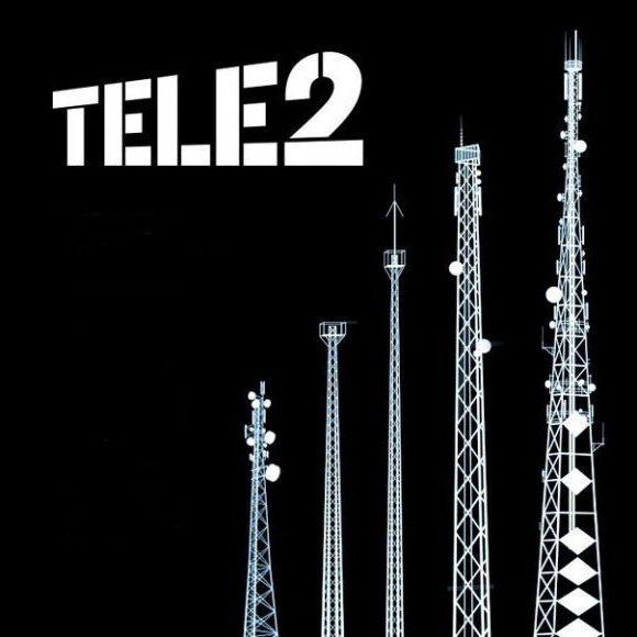 Как перевести с «Теле2» на «Мегафон» денежные средства?