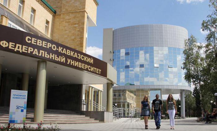 Северо-Кавказский федеральный университет (г. Ставрополь): история, факультеты, специальности