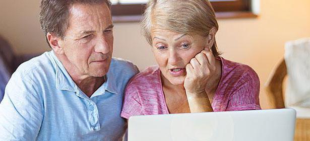 Будет ли повышение военной пенсии с 1 октября