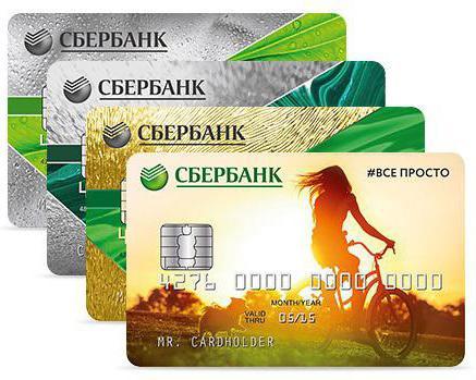 Сбербанк, кредитная карта на 50 дней: условия получения, отзывы