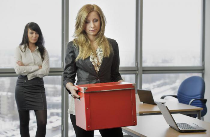 13 признаков, что вас скоро могут уволить