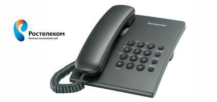 Как отключить домашний телефон (