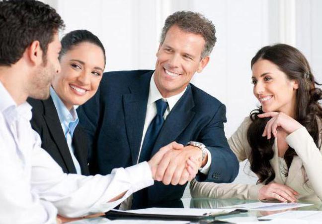 Клиент - это... Все значения слова