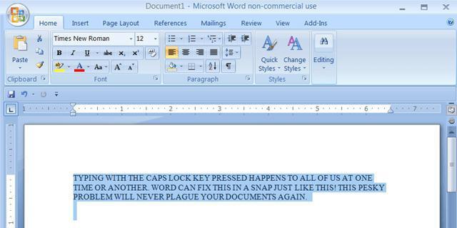 Как сделать меньше шрифт на компьютере: советы и рекомендации