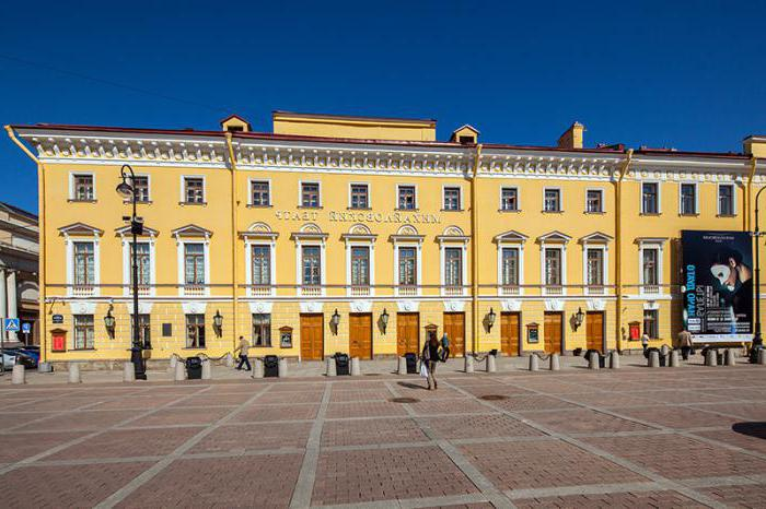 Театры Санкт-Петербурга: список и отзывы о них