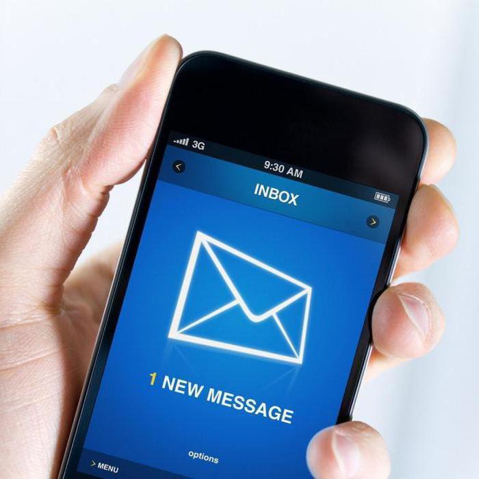 Как подключить  СМС свобода  на  Теле2 ? Описание опции