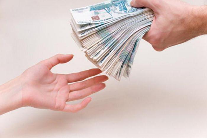 Как деньги могут сделать нас свободными