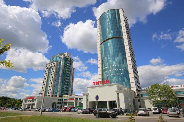 Торговые центры Минска: адреса, время работы, отзывы