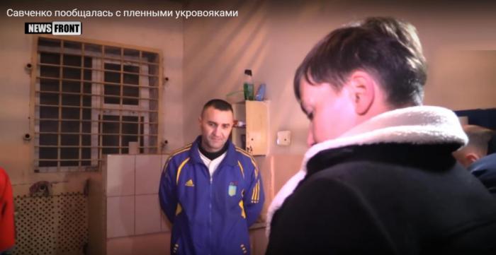Визит Савченко в Макеевку