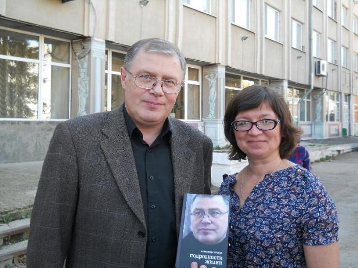 Александр Кердан. Жизненный и творческий путь российского поэта и прозаика